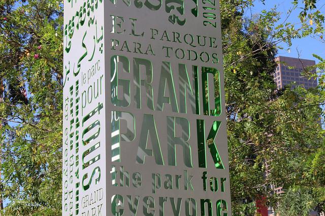 Grand Park, Los Angeles - Credit: Flickr user cappuccinojunkie